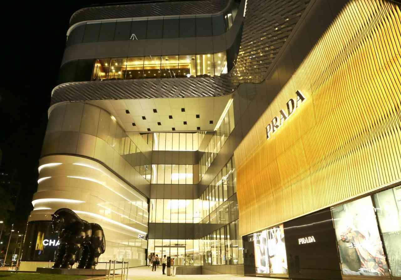Die Luxusmarke Prada